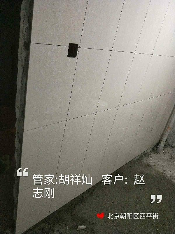 爱空间厨卫贴砖_2938008