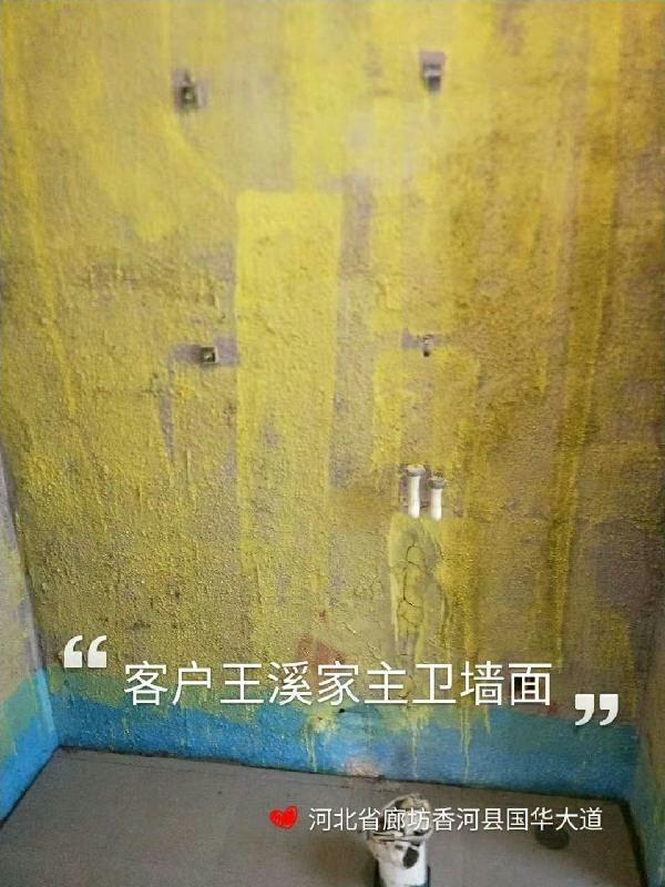 爱空间厨卫墙砖完工_2935636