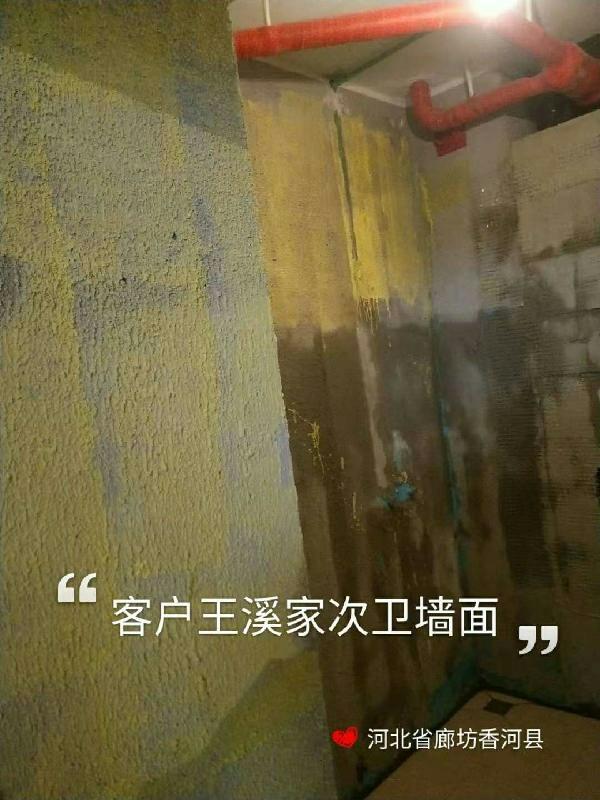爱空间厨卫墙砖完工_2935638