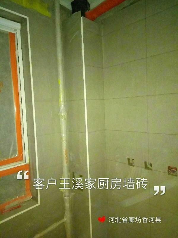 爱空间厨卫墙砖完工_2935640