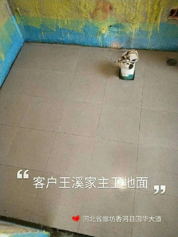 爱空间厨卫墙砖完工_2935641