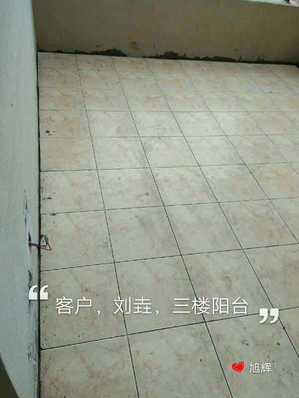 爱空间中期施工完工_2934965