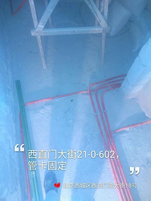 爱空间水电改造_2939865