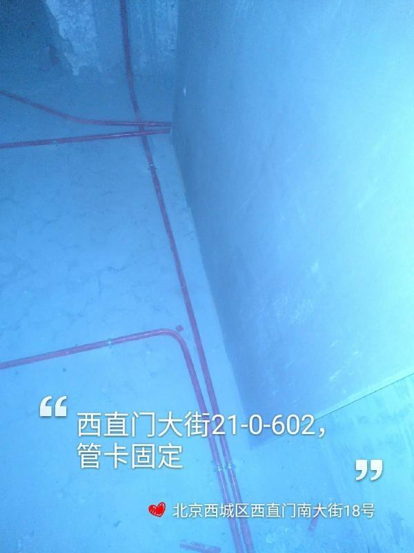 爱空间水电改造_2939866
