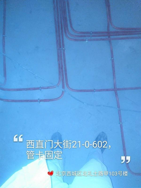 爱空间水电改造_2939867