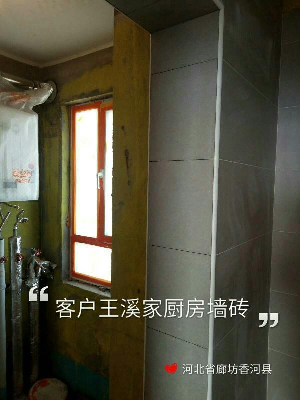 爱空间厨卫墙砖完工_2941823