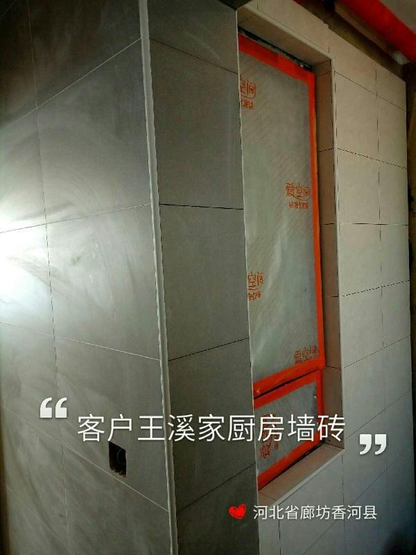 爱空间厨卫墙砖完工_2941824