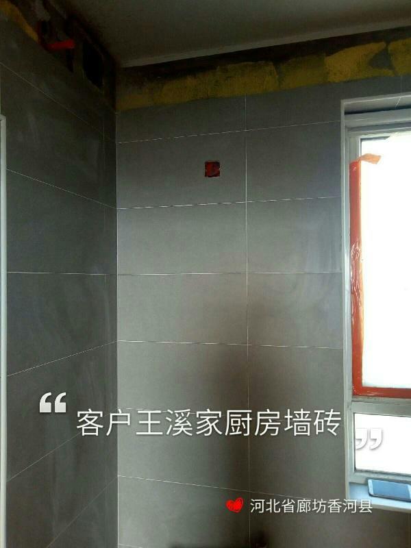 爱空间厨卫墙砖完工_2941826