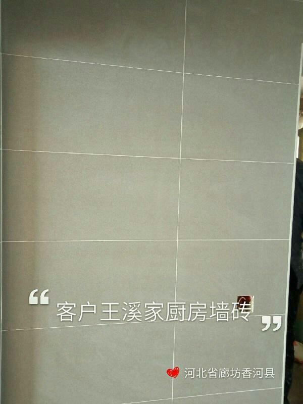 爱空间厨卫墙砖完工_2941828