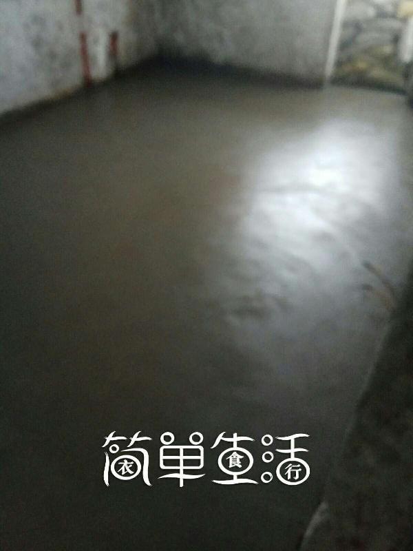 爱空间水电改造_2944389