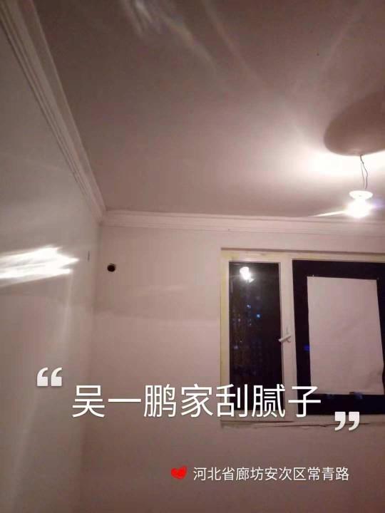 爱空间厨卫墙砖完工_2946110