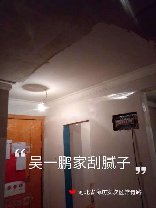 爱空间厨卫墙砖完工_2946111