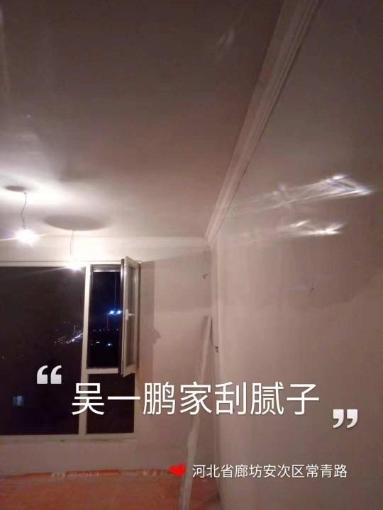 爱空间厨卫墙砖完工_2946113