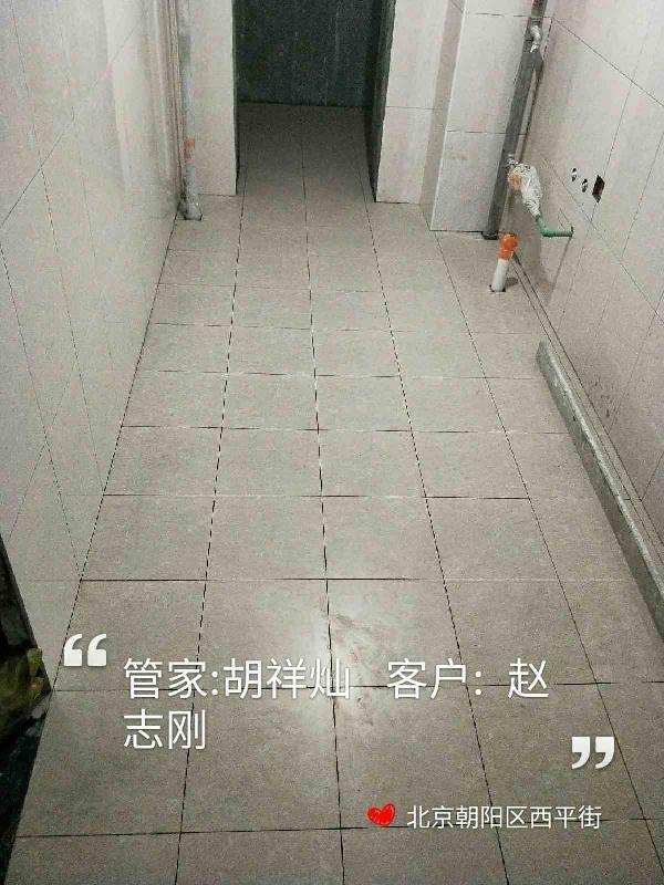 爱空间厨卫贴砖_2949788