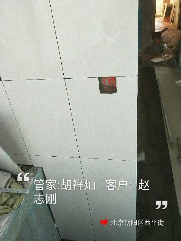 爱空间厨卫贴砖_2949791