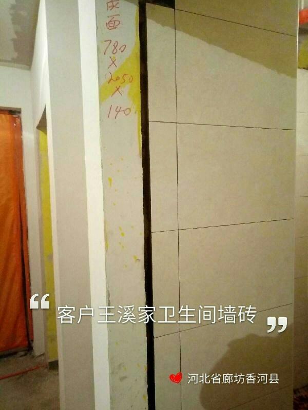 爱空间厨卫墙砖完工_2949157