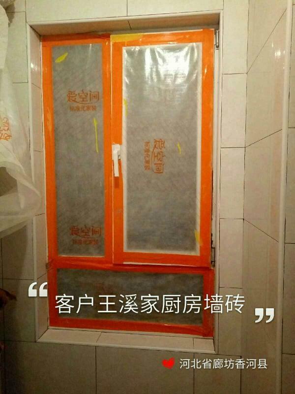 爱空间厨卫墙砖完工_2949159