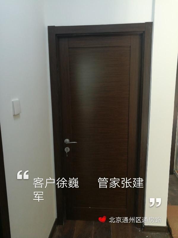 愛空間竣工收尾_2958943