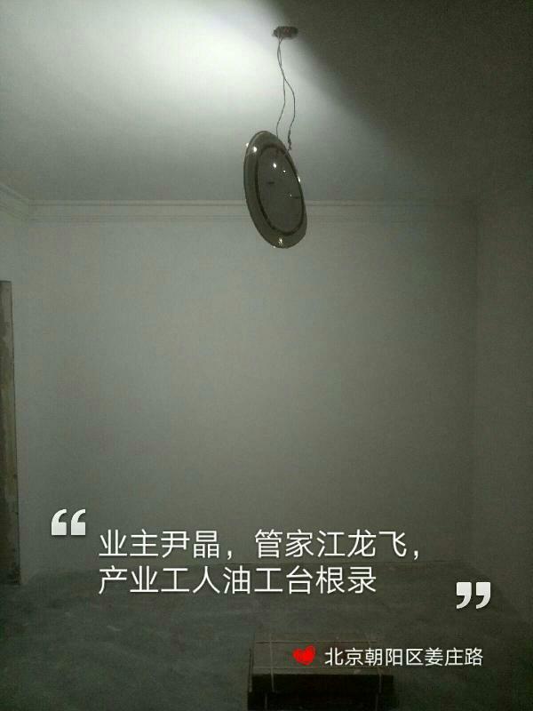 爱空间厨卫贴砖_2963970
