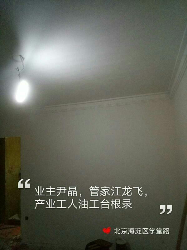 爱空间厨卫贴砖_2963977
