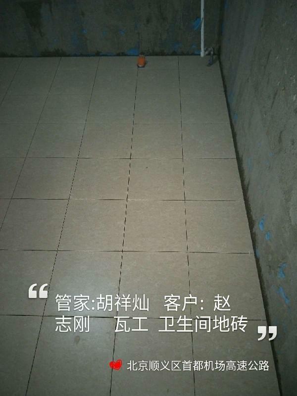 爱空间厨卫贴砖_2962310