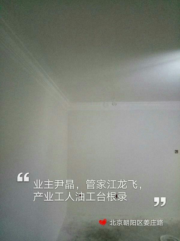 爱空间厨卫贴砖_2971241