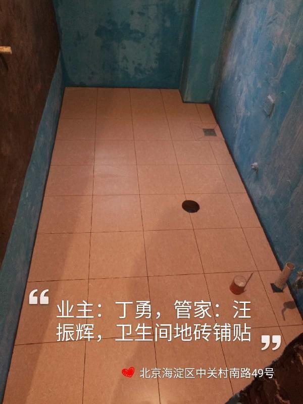 爱空间厨卫贴砖_2969195