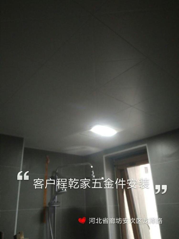 爱空间竣工验收完成_2973459