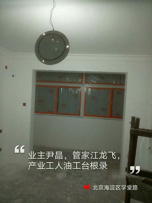 爱空间厨卫贴砖_2977656