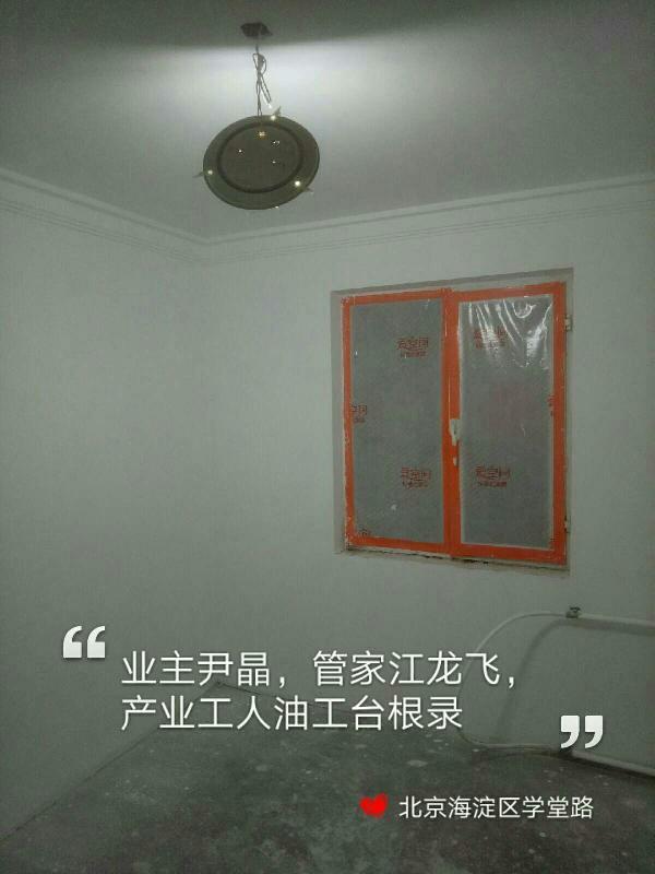 爱空间厨卫贴砖_2977657
