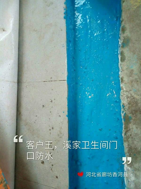 爱空间厨卫墙砖完工_2973830