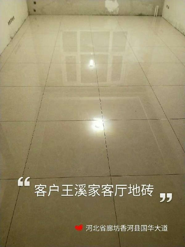 爱空间厨卫墙砖完工_2973831
