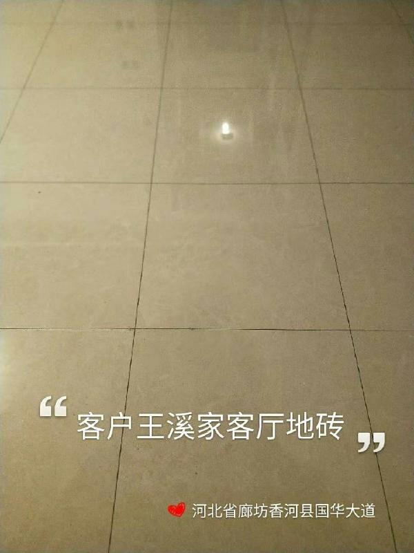 爱空间厨卫墙砖完工_2973832