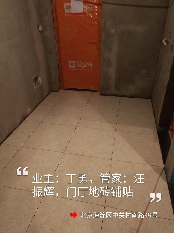 爱空间厨卫贴砖_2974193