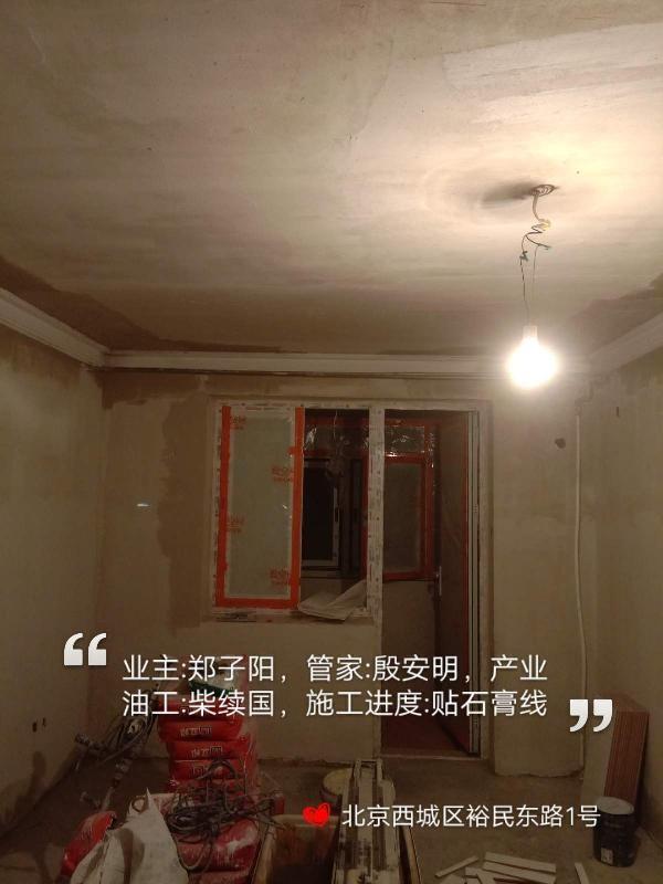 爱空间厨卫贴砖_2982568