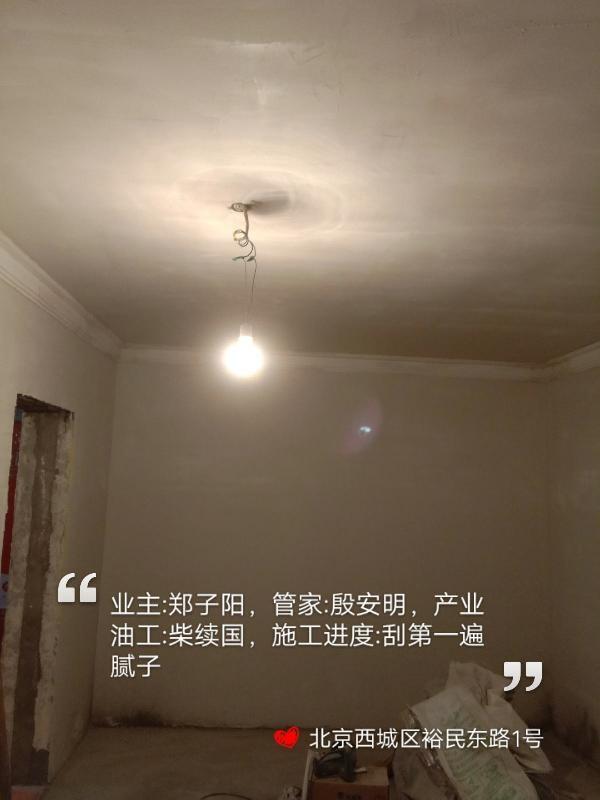 爱空间厨卫贴砖_2989653