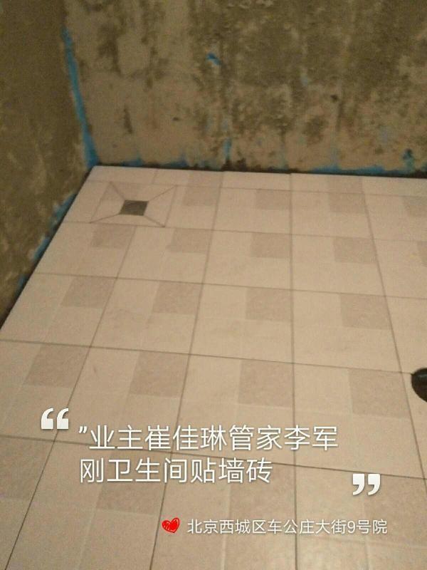 爱空间厨卫贴砖_2990359