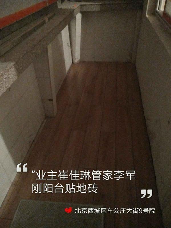 爱空间厨卫贴砖_2990357