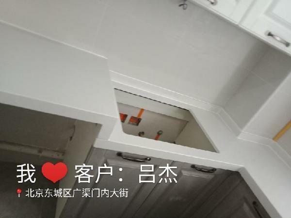 愛空間木作安裝_2998758