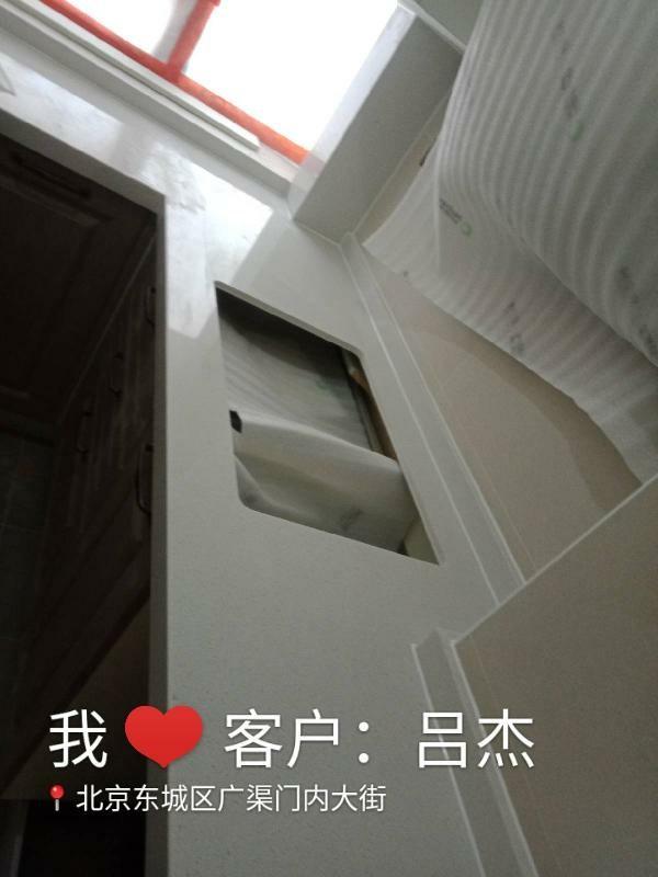 愛空間木作安裝_2998760