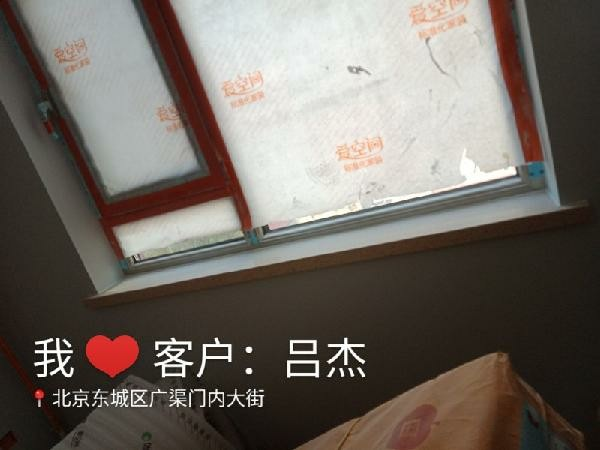 愛空間木作安裝_2998761