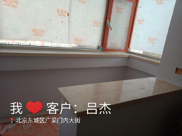 愛空間木作安裝_2998765