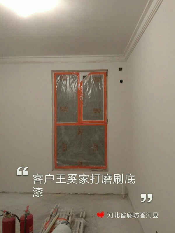 爱空间厨卫墙砖完工_2999489