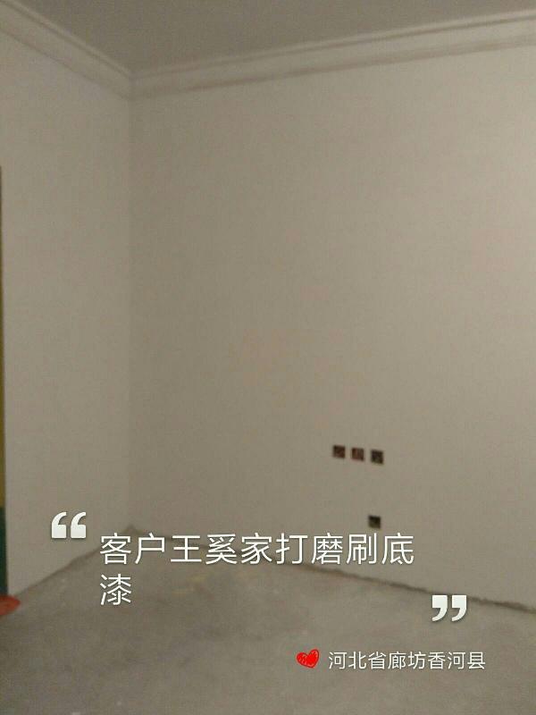爱空间厨卫墙砖完工_2999490