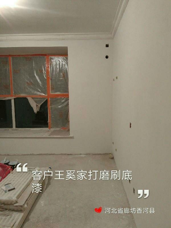 爱空间厨卫墙砖完工_2999493