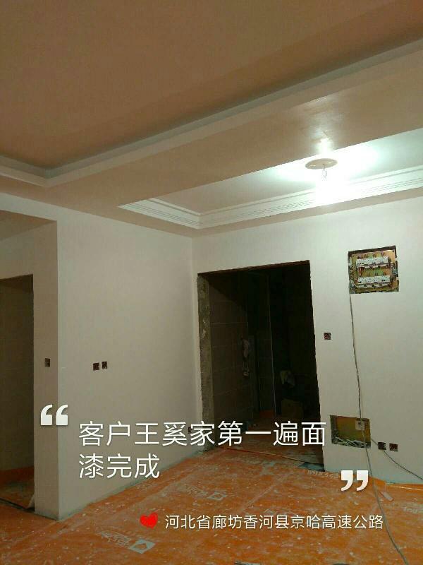 爱空间厨卫墙砖完工_3006720