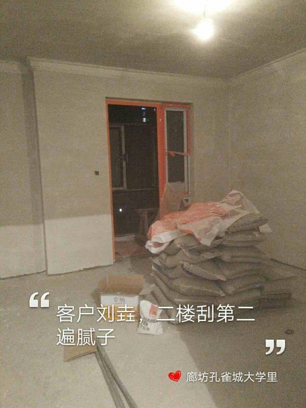爱空间中期施工完工_3005467