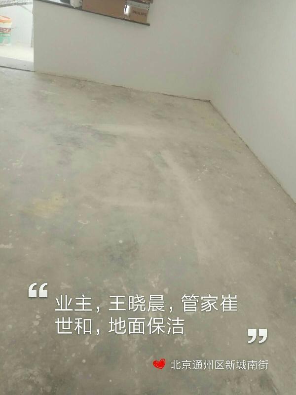 愛空間木作安裝_3005414