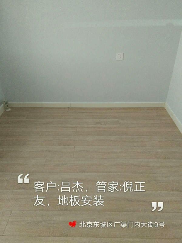 愛空間木作安裝_3013912