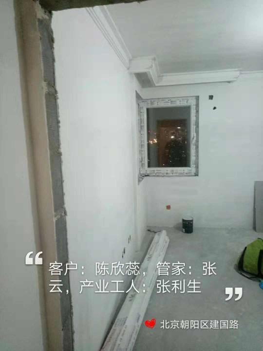 爱空间厨卫贴砖_3016871
